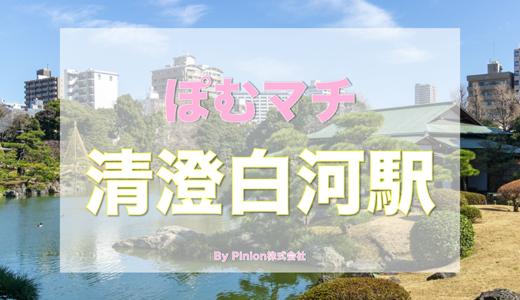 【江東区 清澄白河駅周辺の街情報】ぽむマチ 清澄白河